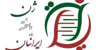 شرکت ژن یاخته ایرانیان